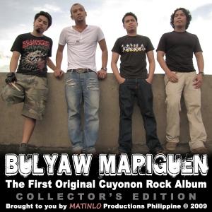 BULYAW MARIGUEn album2